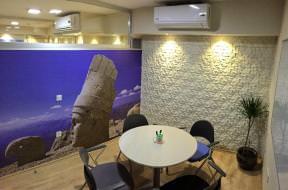 Nemrut toplantı salonu
